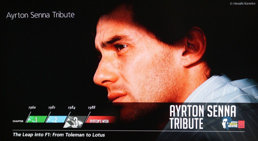 GT6-Ayrton-Senna-Tribute-Titles