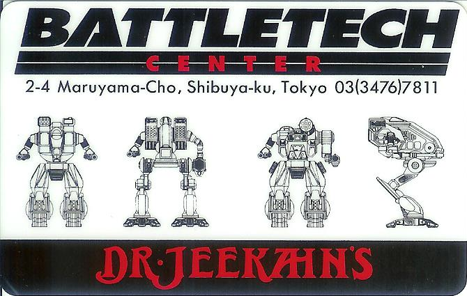 Batteltech-Card-Japan-Front